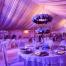 King Studios Wedding DJ Uplights